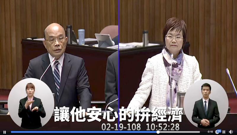 蘇貞昌2019.2.19於立法院說明農地工廠修法三大方向。截圖自蘇貞昌臉書。