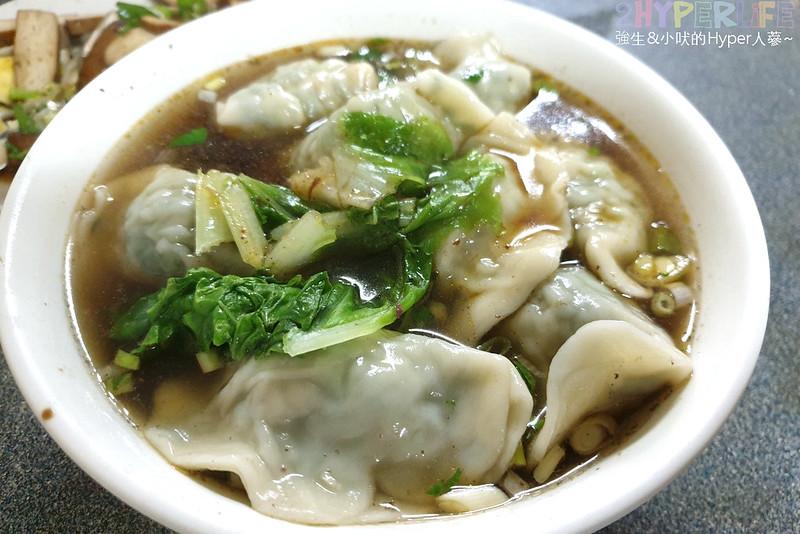 山東老牌水餃牛肉麵 (7)