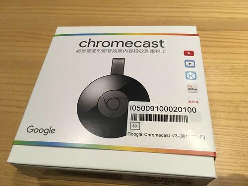 Chromecast2015_1