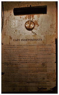 cafeindependant-19