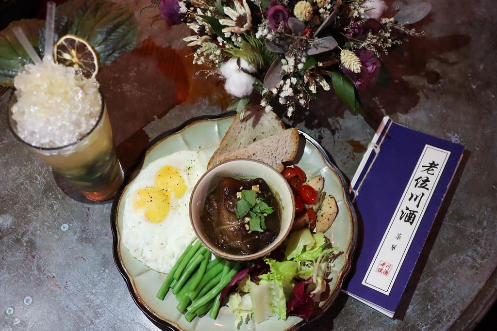 old seat restaurant.cafe 川酒&咖啡 (103)