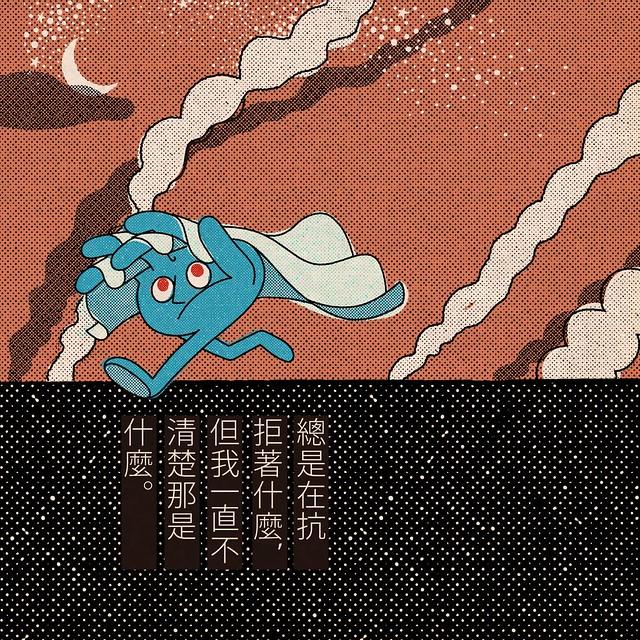 """名古屋藝術大師""""鷲尾友公""""首次台灣個展!手君原創軟膠玩具首賣紀念展 """"Tekun was here in Taipei"""""""