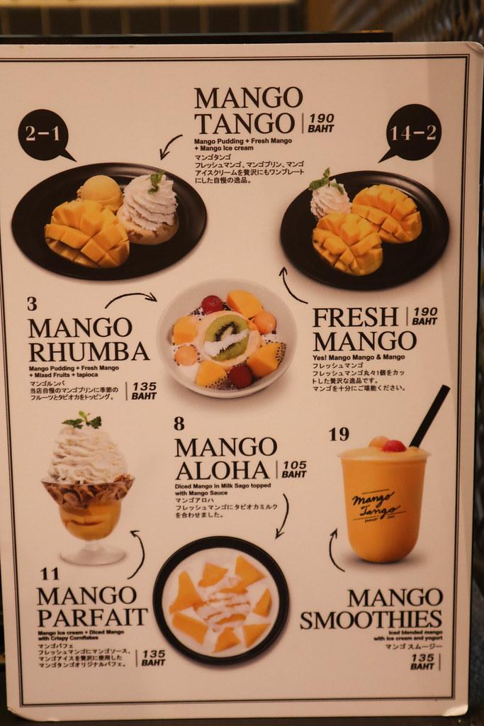 Mango Tango Central World (6)