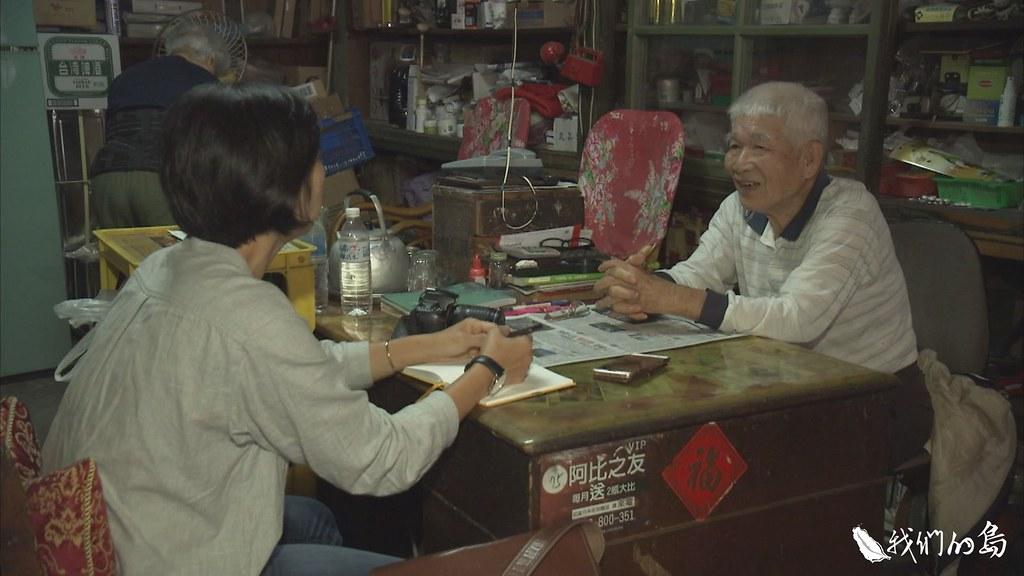 吳憶萍回到六龜定居,一直想了解當地的文化與歷史脈絡,想盡快把老人的口述與記憶留下來。