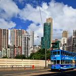 6. Veebruar 2019 - 22:13 - Hongkong 22, Wong Nai Chung Road, 25.08.2013.