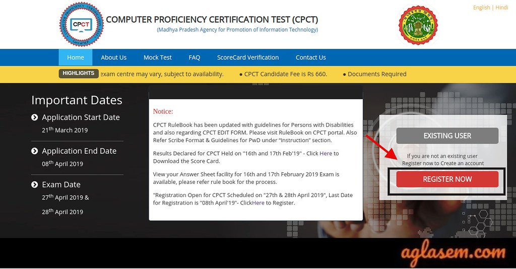 MP CPCT Application Form 2019 - Apply Here for August Session