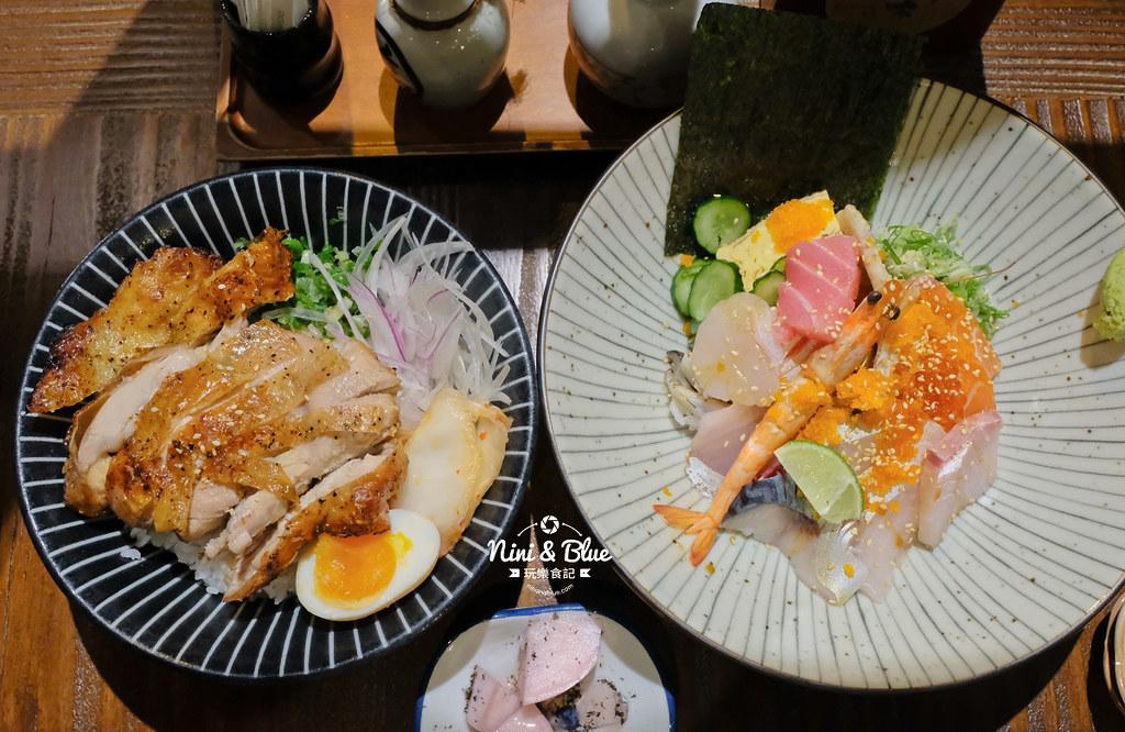 米野木海鮮丼09