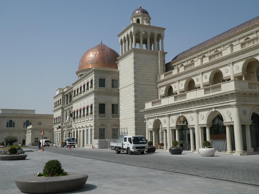 Katara Plaza Mall, Doha