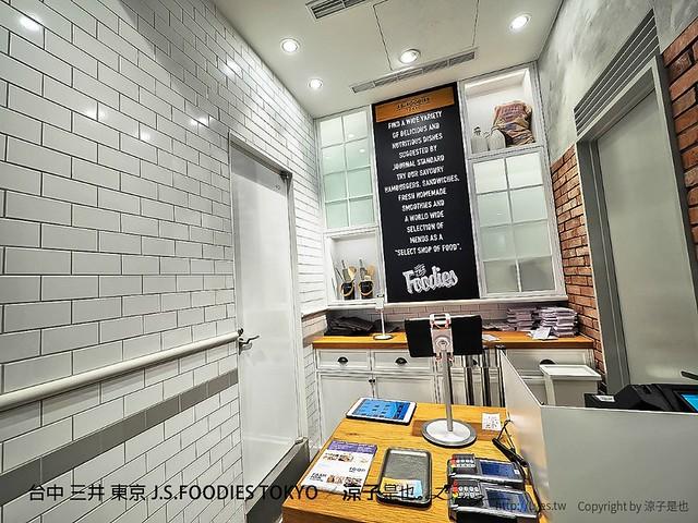 台中 三井 東京 J.S.FOODIES TOKYO 17