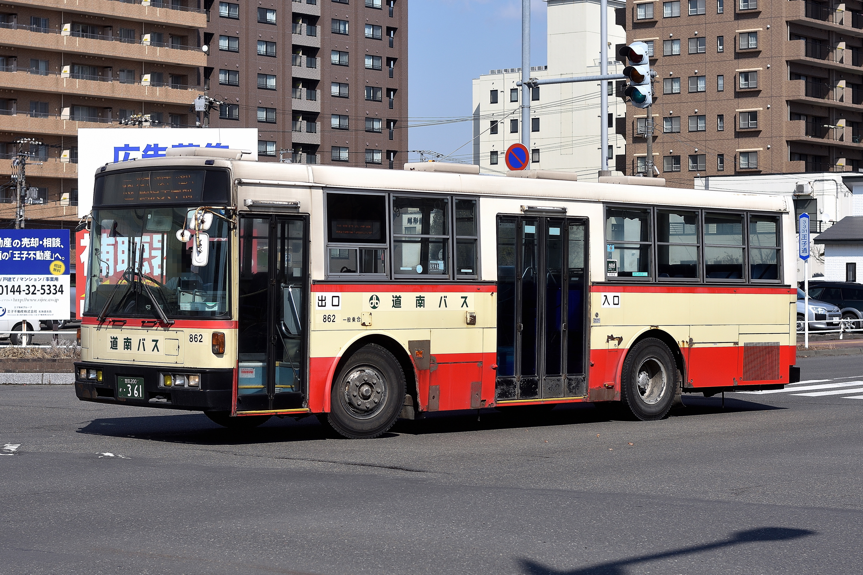 donan_862