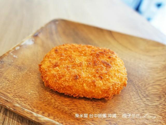 樂米屋 台中飯團 沖繩 8