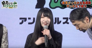 20190126 Zangief Festival Honoka