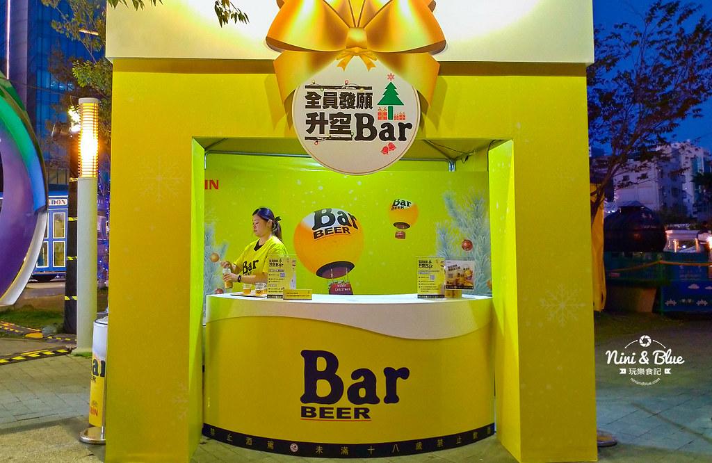 直擊全員發願升空Bar.草悟廣場04