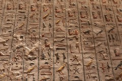 Egyptian Tomb Hieroglyphics