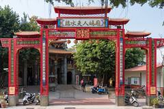 55181-Tainan