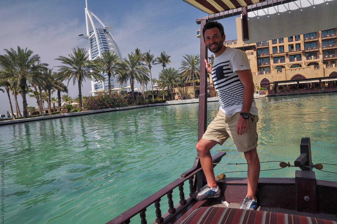 Madinat-Dubai-(18)