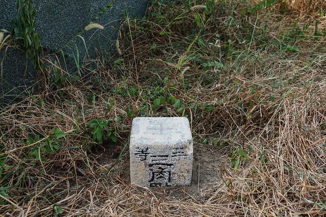 學甲二港子三等三角點(#319 Elev. 8 m) 1