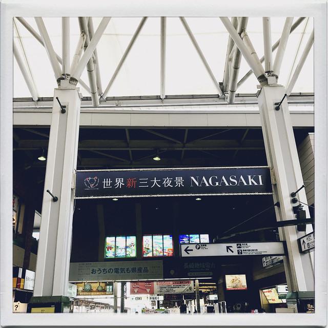 559-Japan-Nagasaki