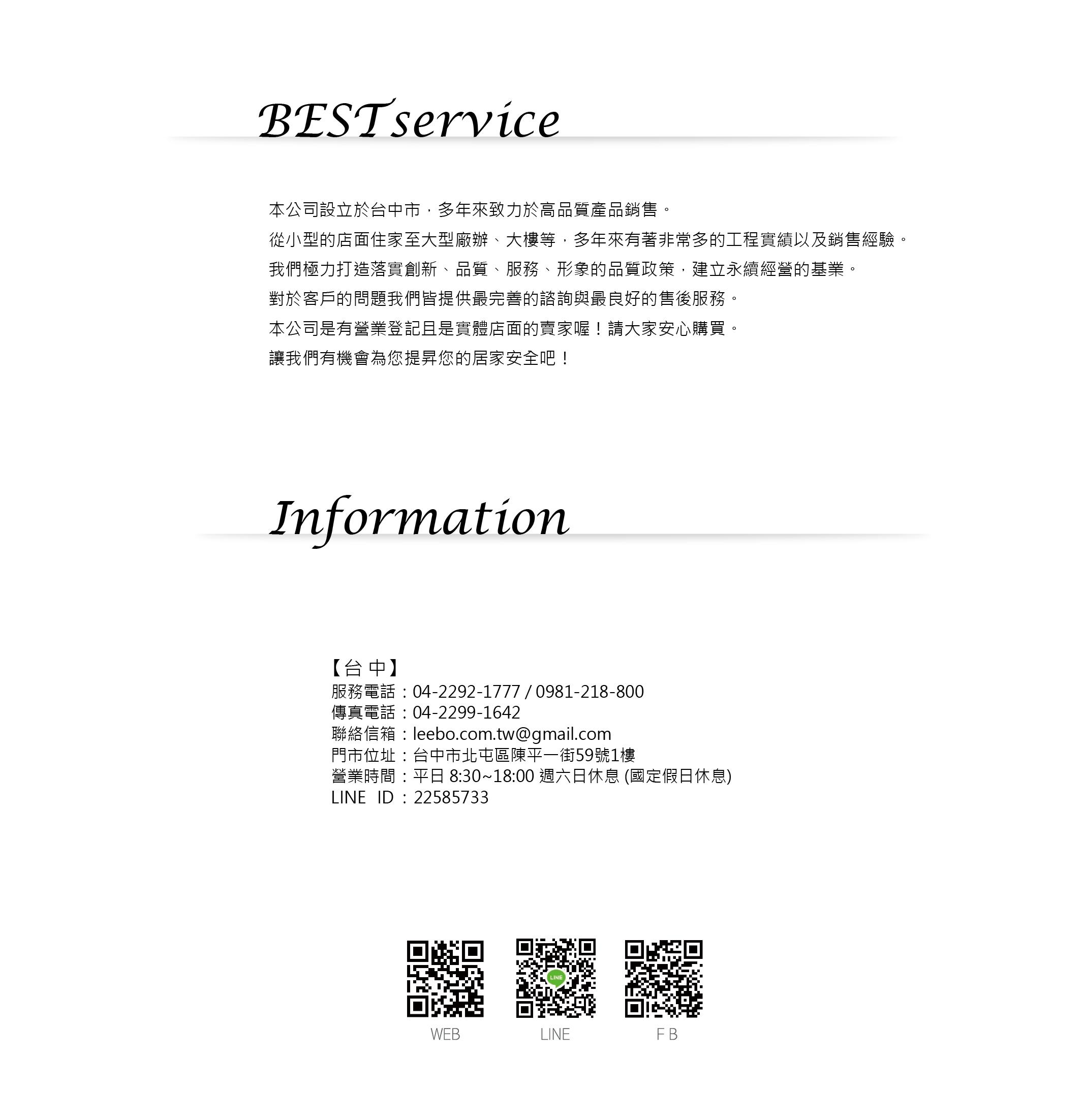 地址圖製作-01