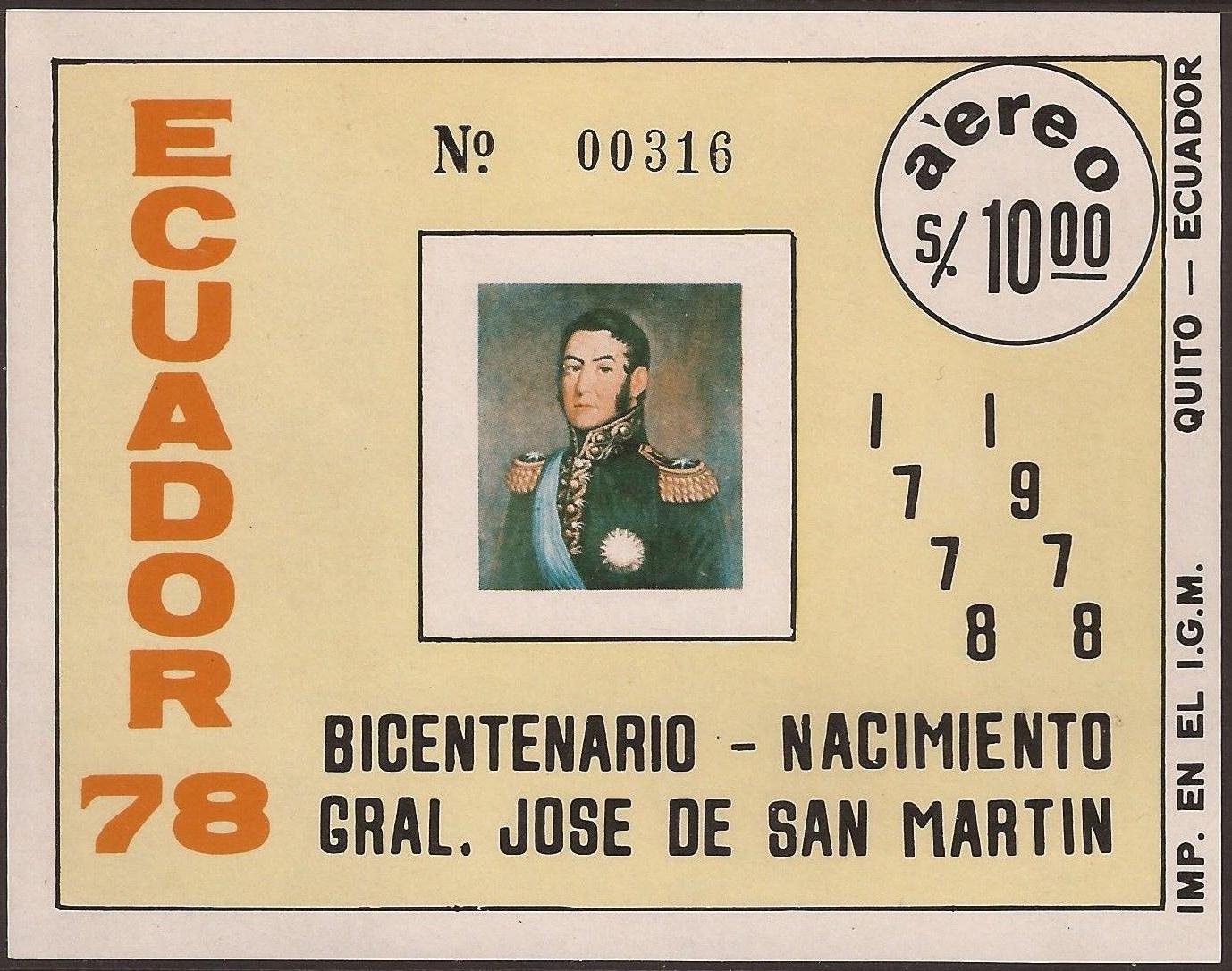 Ecuador - Scott #C625 (1978)