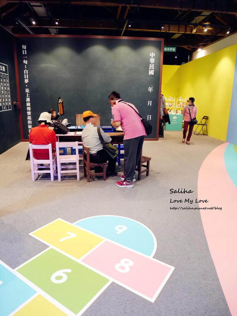 台北一日遊淡水老街附近雨天景點推薦淡水海關碼頭園區 (6)