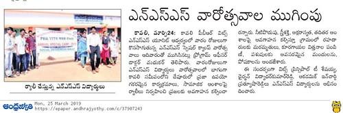 2019-03-25_Andhra_Jyothi