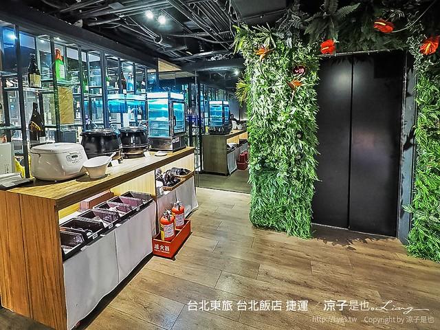 台北東旅 台北飯店 捷運 107