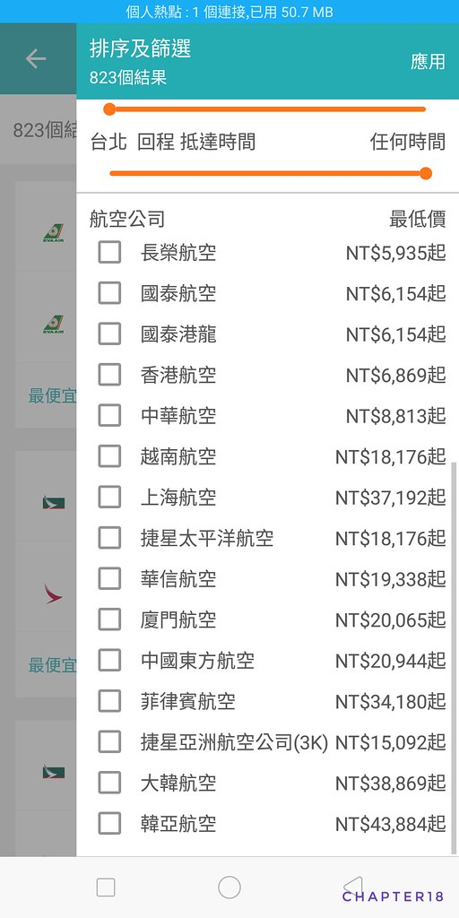Screenshot_2019-01-20-15-42-45-81-01