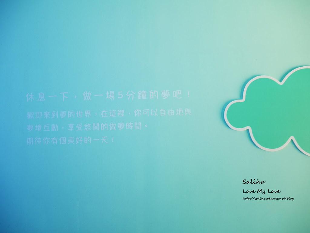台北一日遊淡水老街附近雨天景點推薦淡水海關碼頭園區 (11)