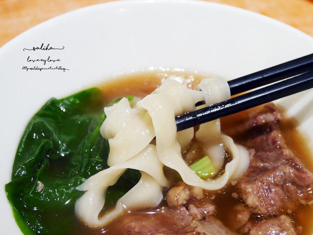 台北美麗華附近餐廳飯店下午茶吃到飽美福彩匯自助餐 (8)