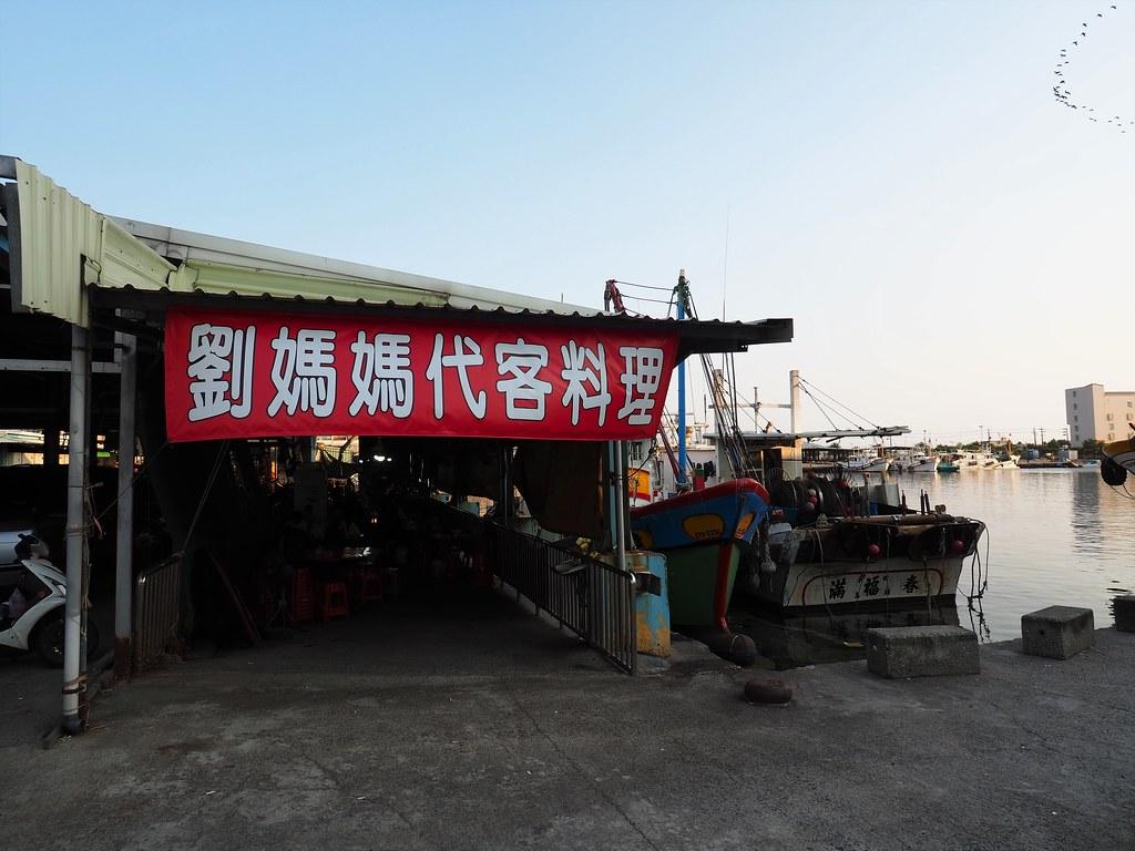 梓官觀光魚市場 (6)