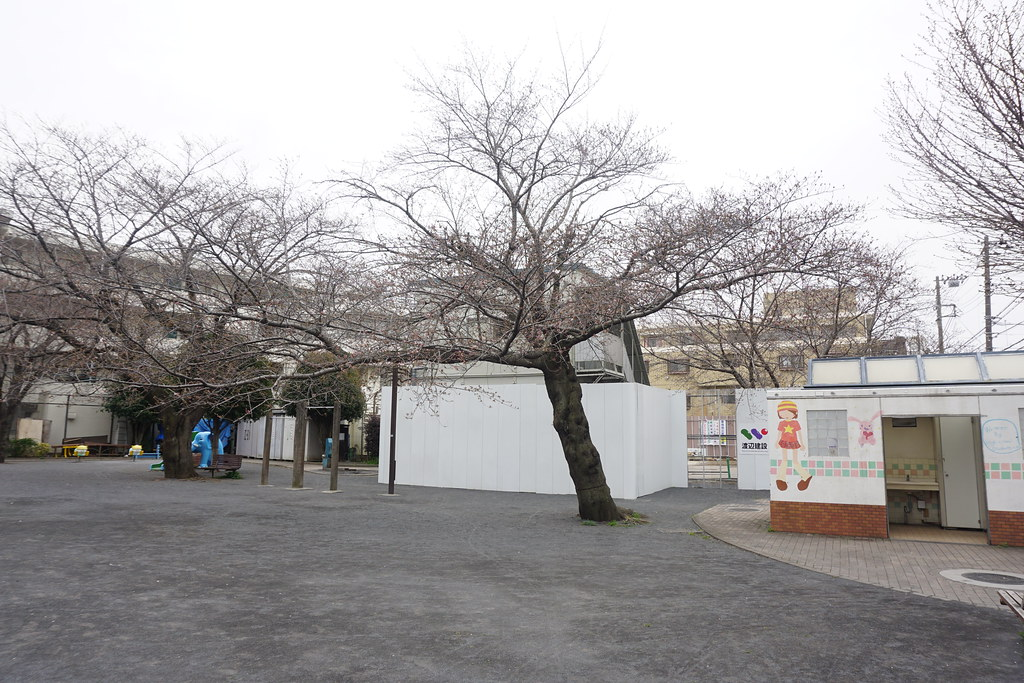 南長崎花咲公園(椎名町)