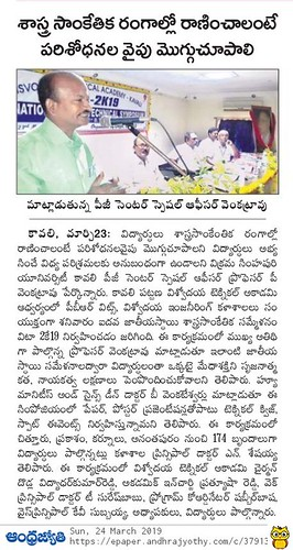 2019-03-24_Andhra_jyothi