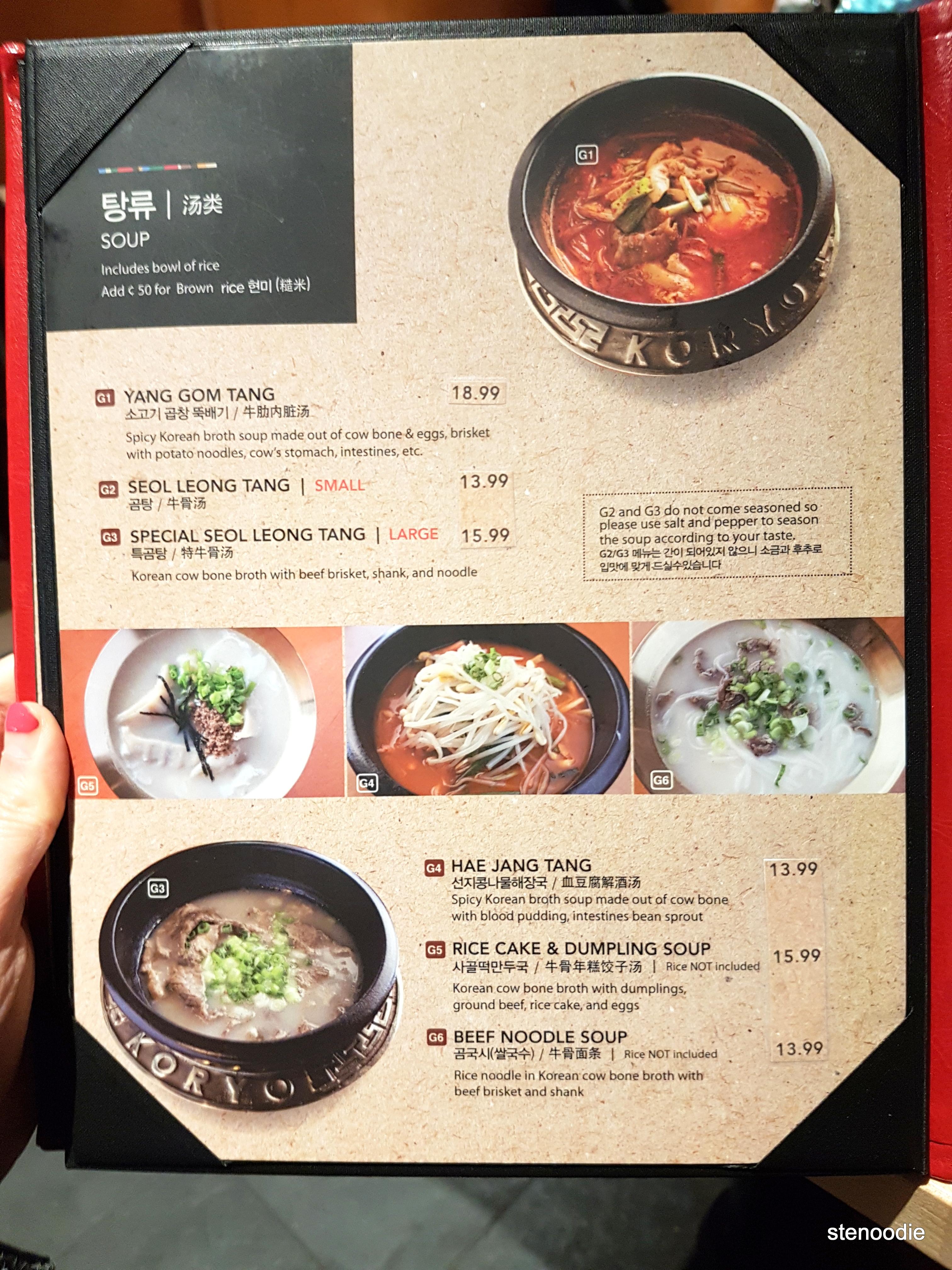Koryo Samgyetang menu and prices