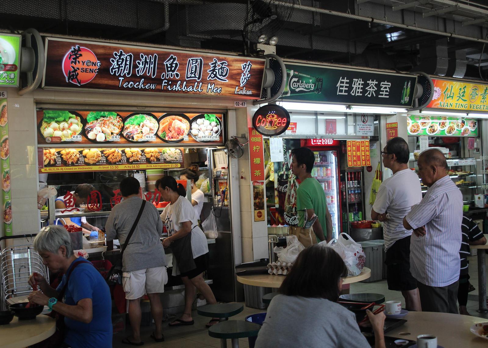 Yong_Seng_Stall1