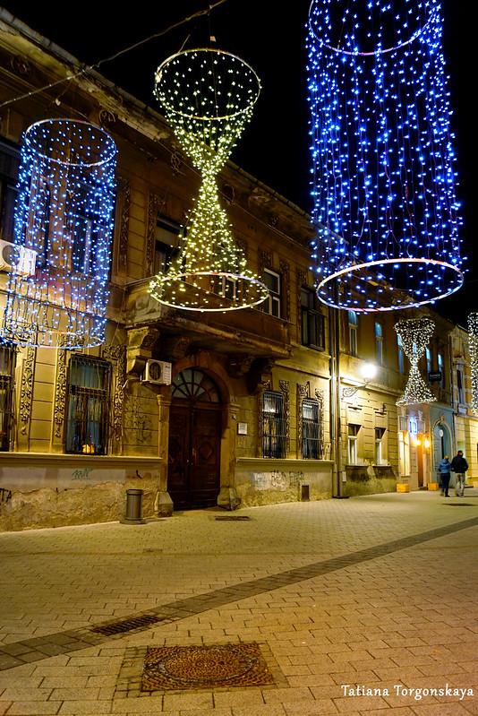 Праздничная улица Светозара Милетича