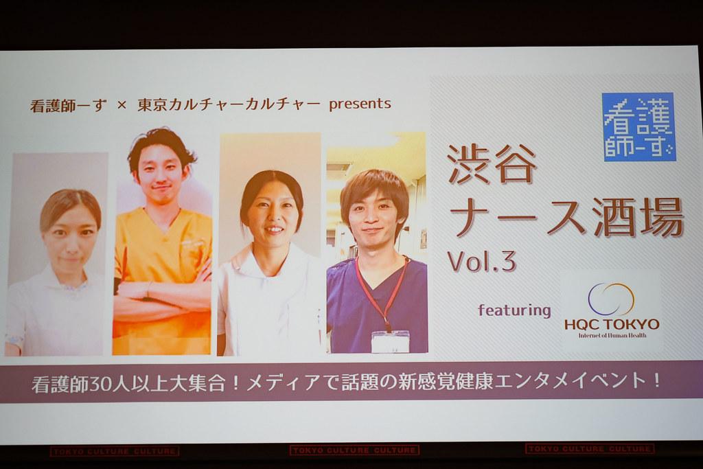nursesakaba03-6