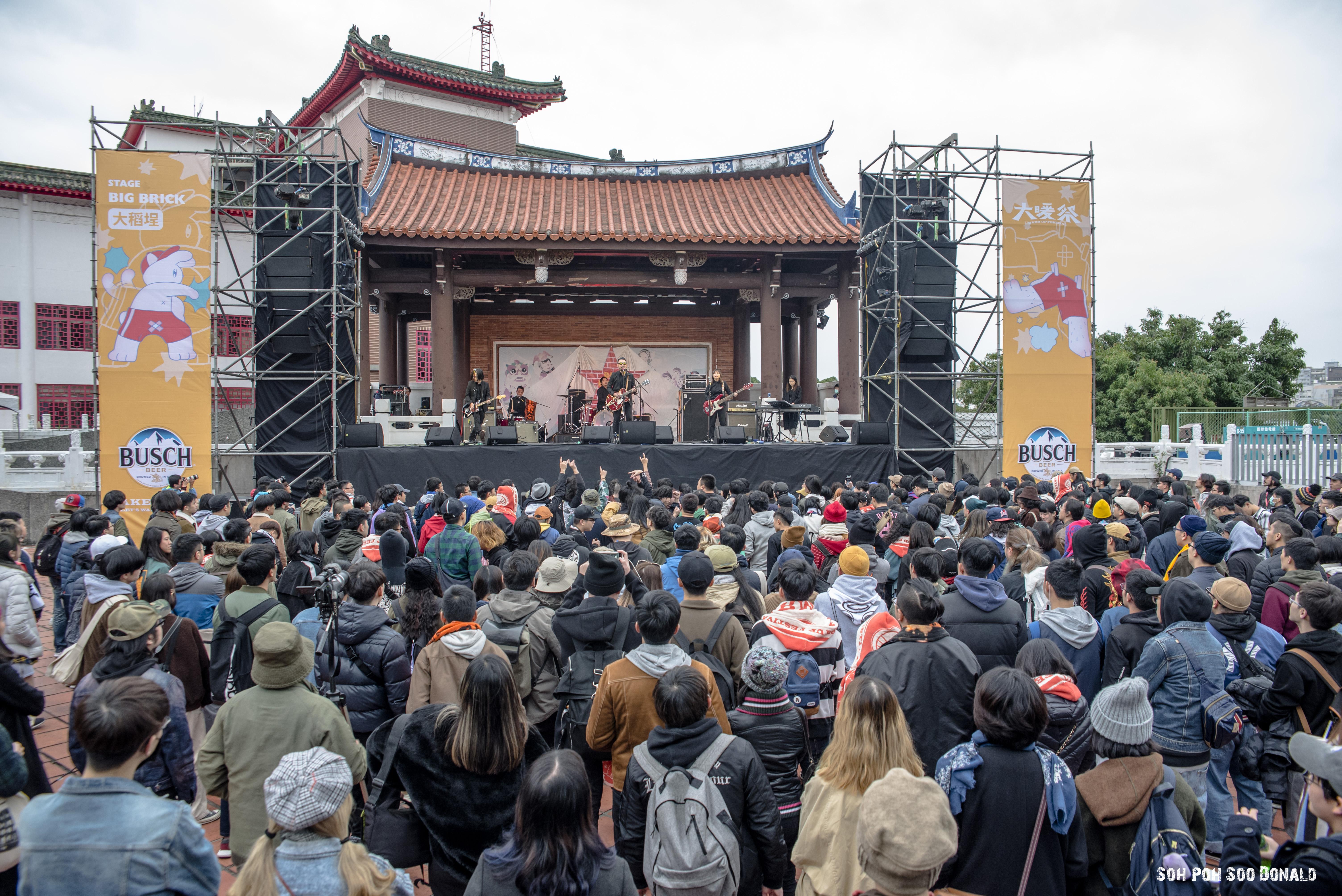 Warm Up Festival 2019 覺醒大暖祭 Day 2