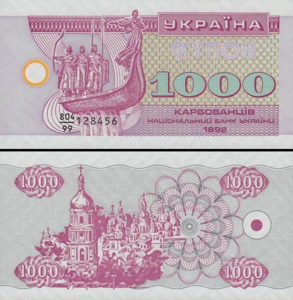 1000 Karbovancov Ukrajina 1992, P91r