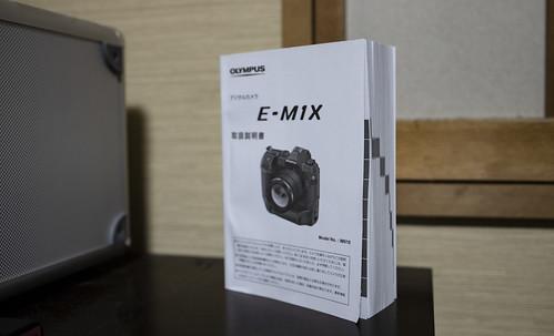 OM-D E-M1X_4