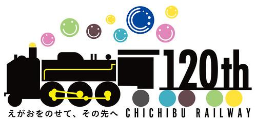 秩父鉄道創立120周年記念ロゴマークイメージ