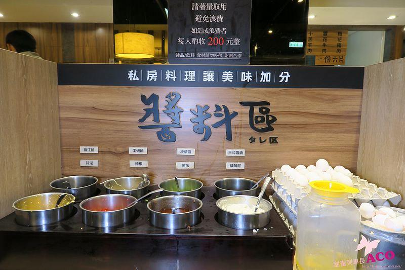 民權西路 火鍋 食鮮IMG_4739