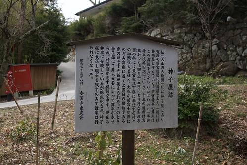kamisha_zengu_020