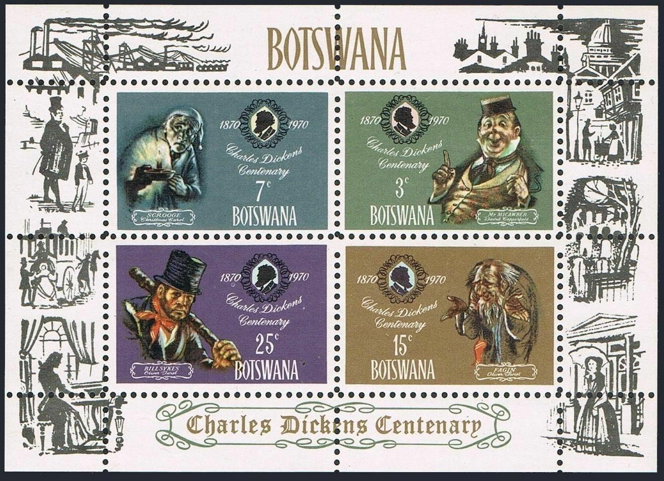 Botswana - Scott #65a (1970)