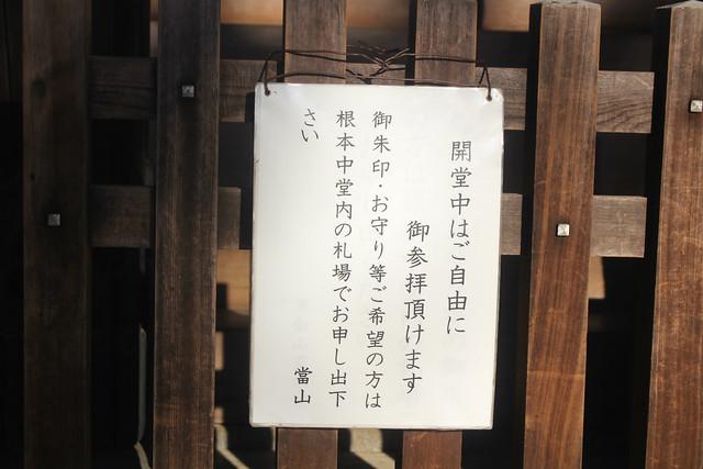 kaneiji015