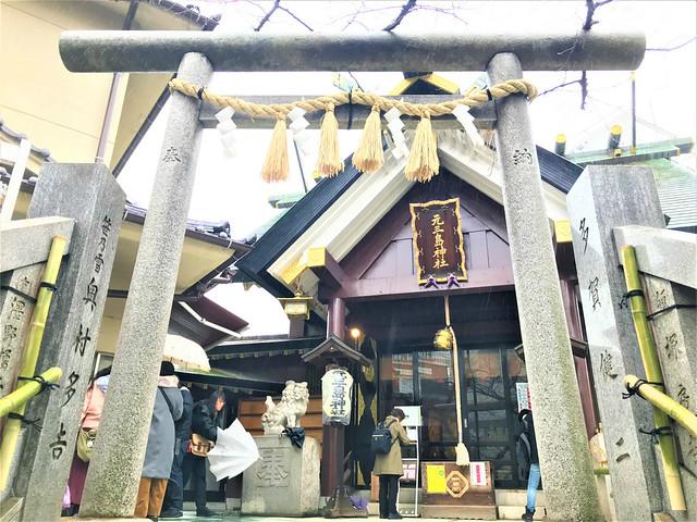 motomishima-gosyuin009