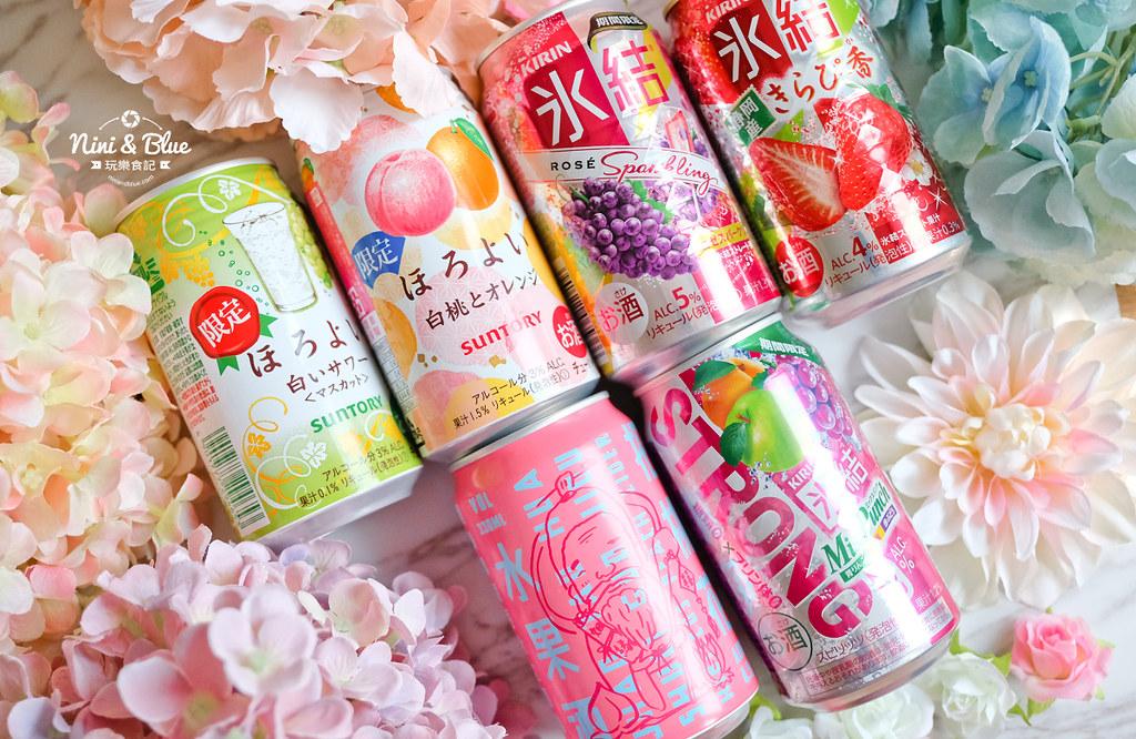 招桃花水果酒 臺虎精釀 啤酒01