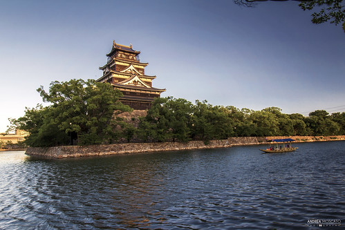 Hiroshima Castle (Japan)