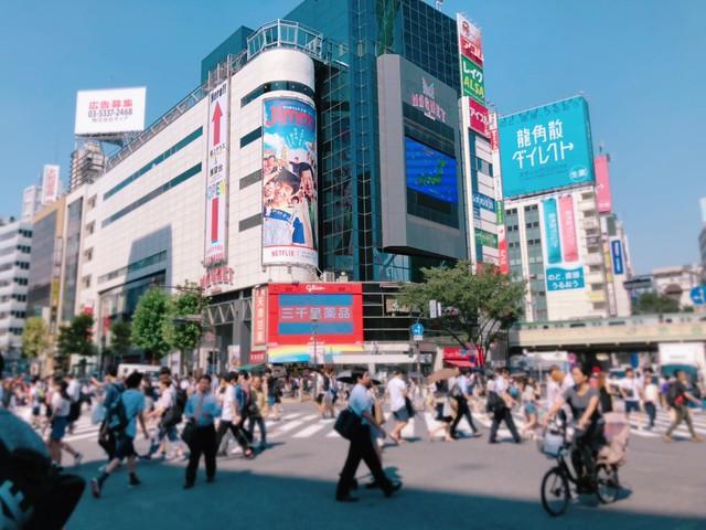 Japan (2018)