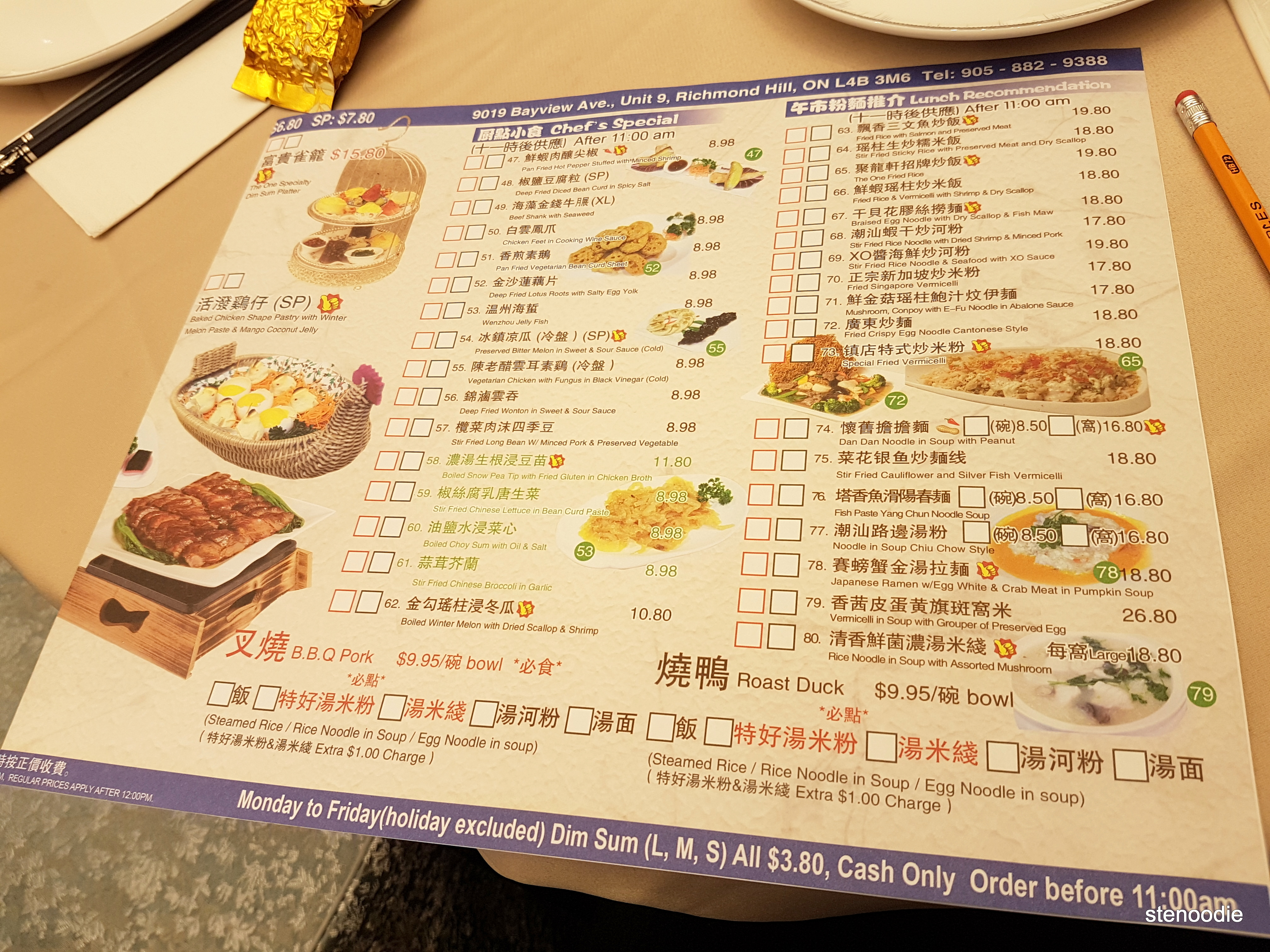 The One Fusion Cuisine dim sum order sheet and prices